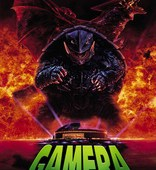 Gamera-Trilogy