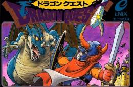 Dragon_Quest_hero