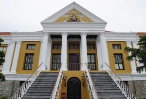 Court house