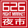 The 626 Night Market Returns for a Second Year