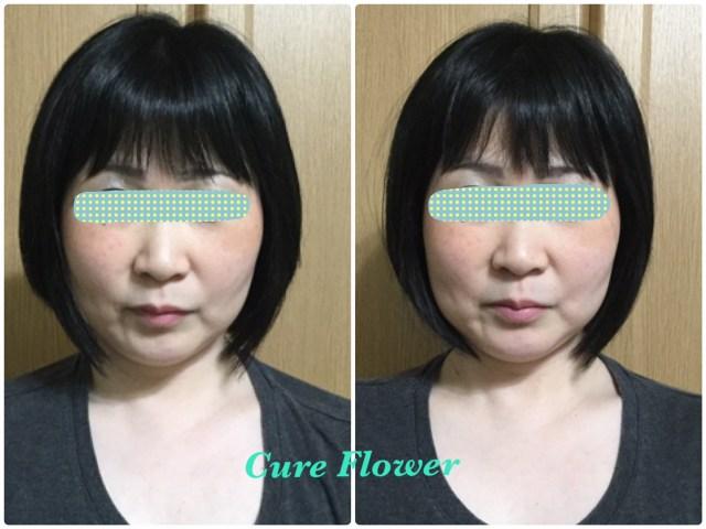 https://ameblo.jp/cureflower/entry-12316173549.html