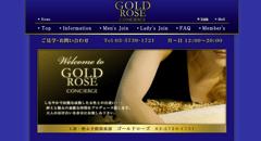GOLD ROSE(ゴールドローズ)