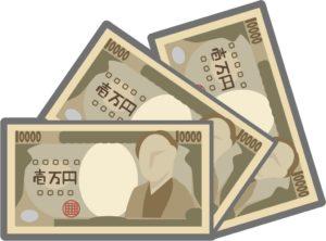 お金(3万円)