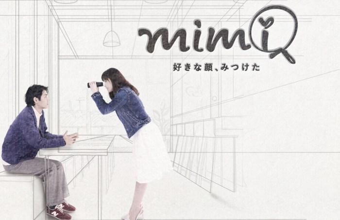 マッチングアプリ mimi アイキャッチ