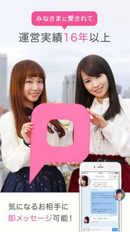 PCMAX 画像3
