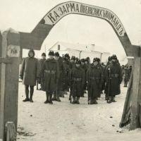La olvidada invasión norteamericana a Rusia