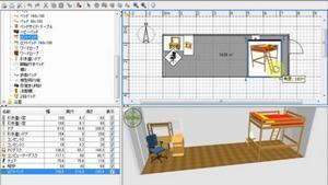 3Dで部屋のレイアウトをチェック Sweet Home 3D