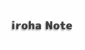 アイデアまとめに最適なプロセッサ「irohaNote」