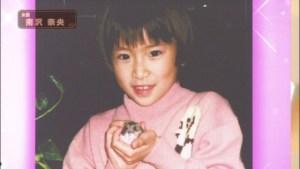 小さい頃の南沢奈央さん