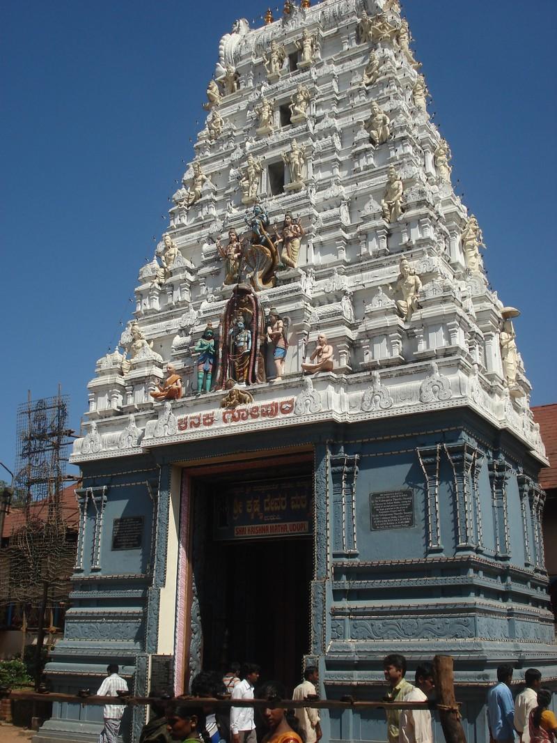 Shree Krishna Mutt Udupi