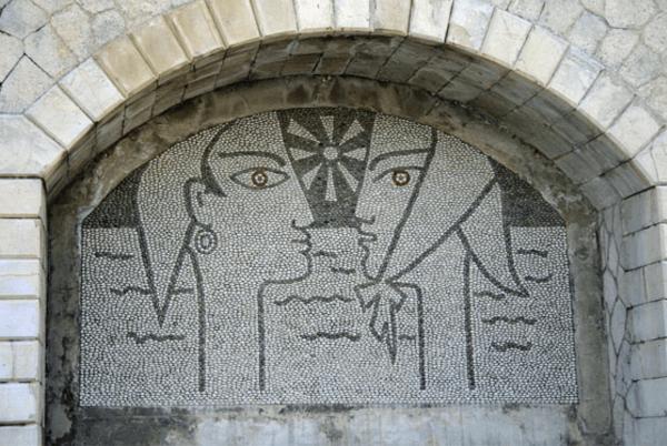 Bastion Cocteau Museum, Menton, France