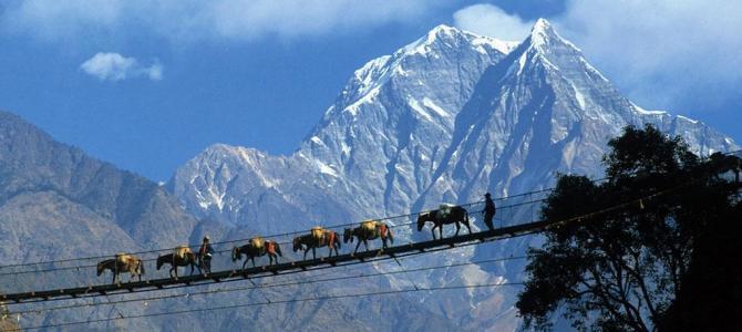 ARRIVING IN NEPAL: CROSSING THE BORDER FROM BANBASA TO MAHENDRANAGAR