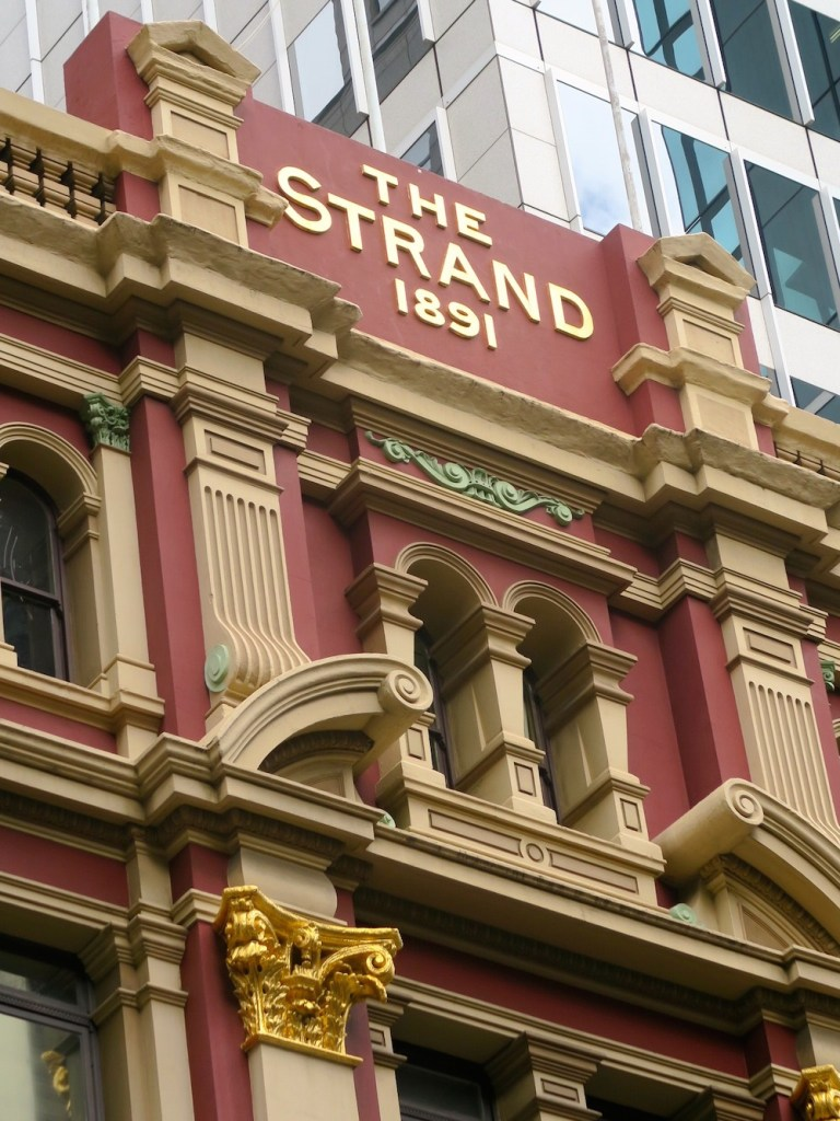 Ornaments on facade of The Strand Sydney|curlytraveller.com
