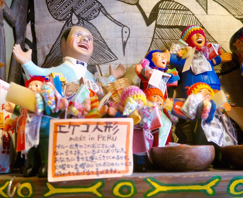 Collection of South American puppets |curlytraveller.com