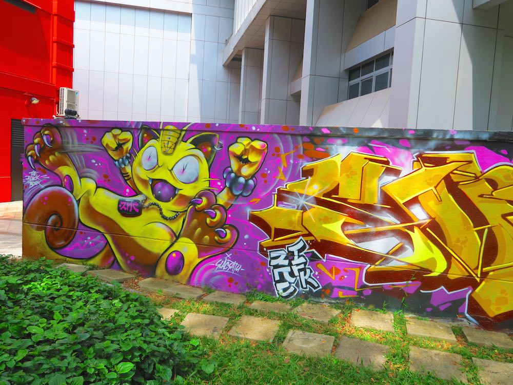 Yellow creature mural at Scape Youth Park |curlytraveller.com