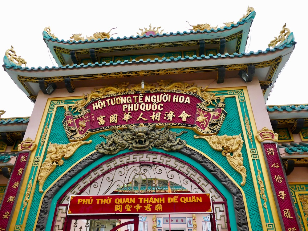 Entrance to Dinh Than temple in Duong Dong town |curlytraveller.com