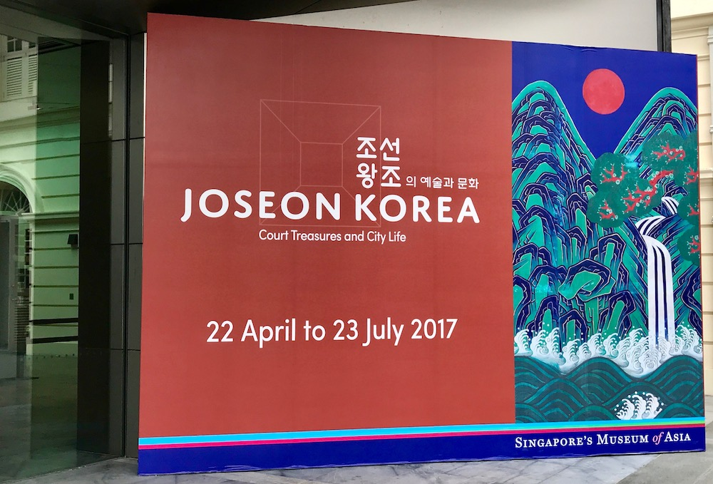 Joseon Korea at Asian Civilisations Museum Singapore |curlytraveller.com