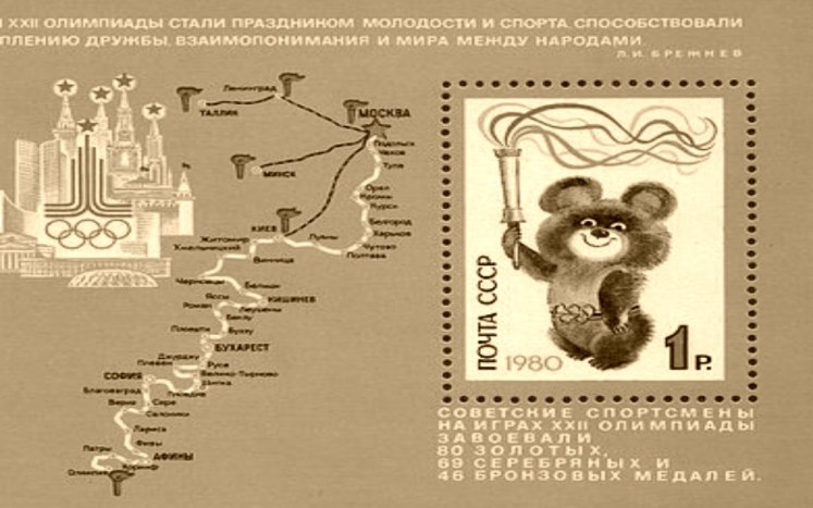 35. Olympic Games in Moscow in 1980 and the stamp ZIP Olympics