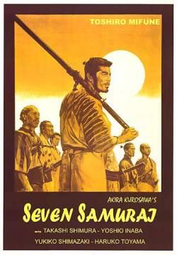 Akira Kurosawa Seven Samurai