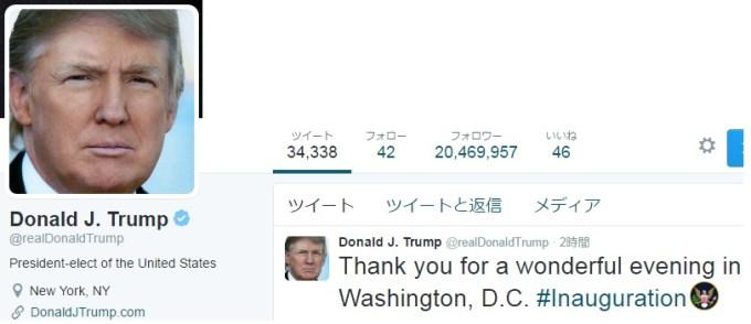 Trump氏のTwitter