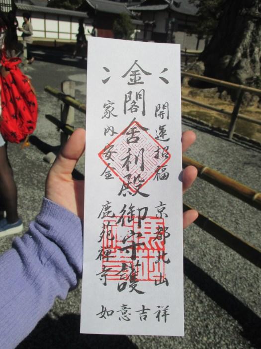 Tiket masuk Kinkaku-ji