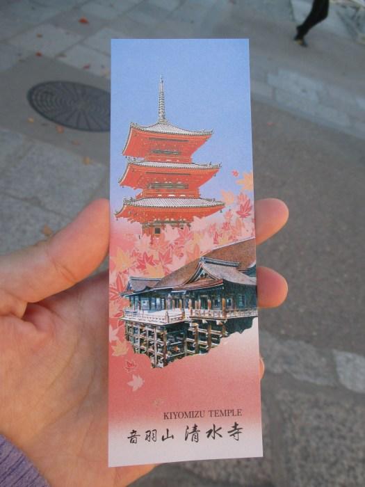 Tiket masuk Kiyomizudera