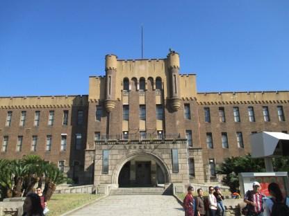 Osaka City Museum