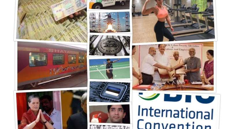 Current Affairs Today – June, 24th, 2017 | Latest News and Updates