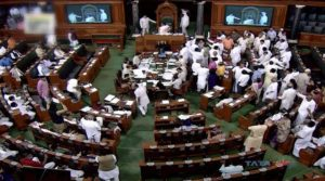 Requisitioning and Acquisition of Immovable Property (Amendment) Bill, 2017 introduced in Lok Sabha