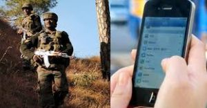 Humraazapp: Indian Army developed for soldiers to track their details