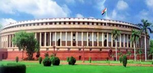 Lok Sabha passes State Banks (Repeal and Amendment) Bill, 2017