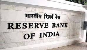 RBI sets up Supervisory Colleges for six Scheduled Commercial Banks which have sizeable international presence