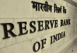 Reserve Bank announces its third bi-monthly policy review of current fiscal
