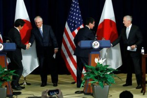 US, Japan vow to boost defence cooperation with India, S Korea, Australia