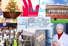 Current Affairs Today – August, 13th, 2017 | Latest News and Updates