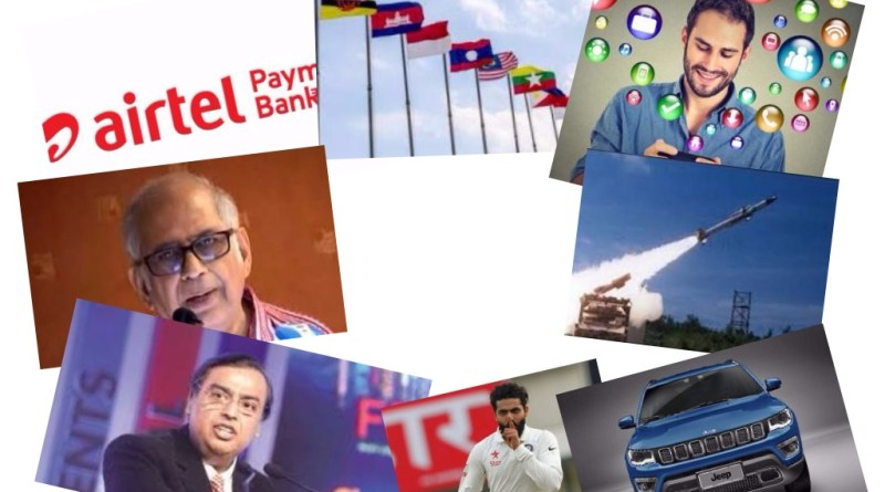 Current Affairs Today – August, 3rd, 2017 | Latest News and Updates