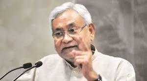 Compulsory retirement for non-performing teachers and education officials above 50: Bihar Govt