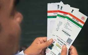 Ministry of Railways permits m-Aadhar as one of the prescribed proofs of Identity for Rail Travel Purpose`