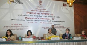 International Conference on Dialogue of Civilizations – IV begins in New Delhi