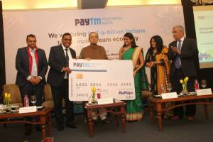 Finance Minister Arun Jaitley formally launches Paytm Payments Bank