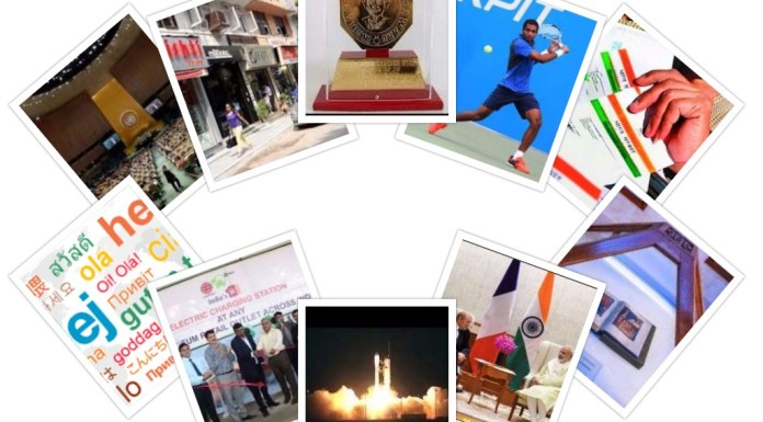Current Affairs Today – November, 21st, 2017 | Latest News and Updates`