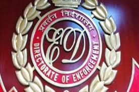 ED Freezes Assets worth Rs 245 crore in STC Fraud Case