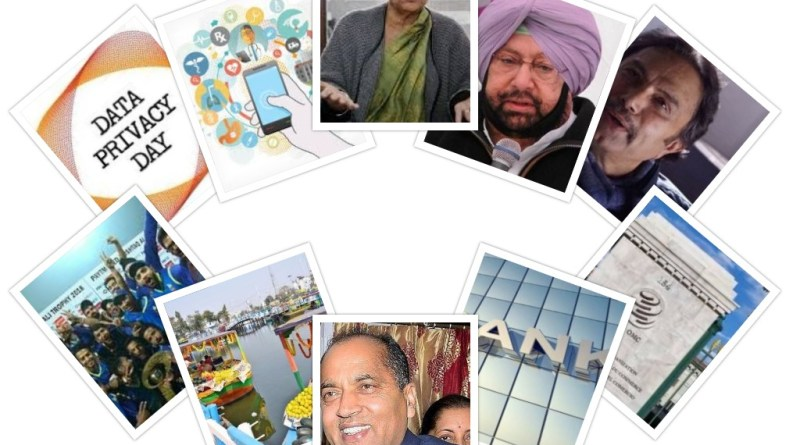 Current Affairs Today – January, 28th, 2018   Latest News and Updates