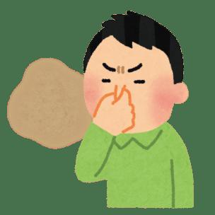 「臭い」の画像検索結果