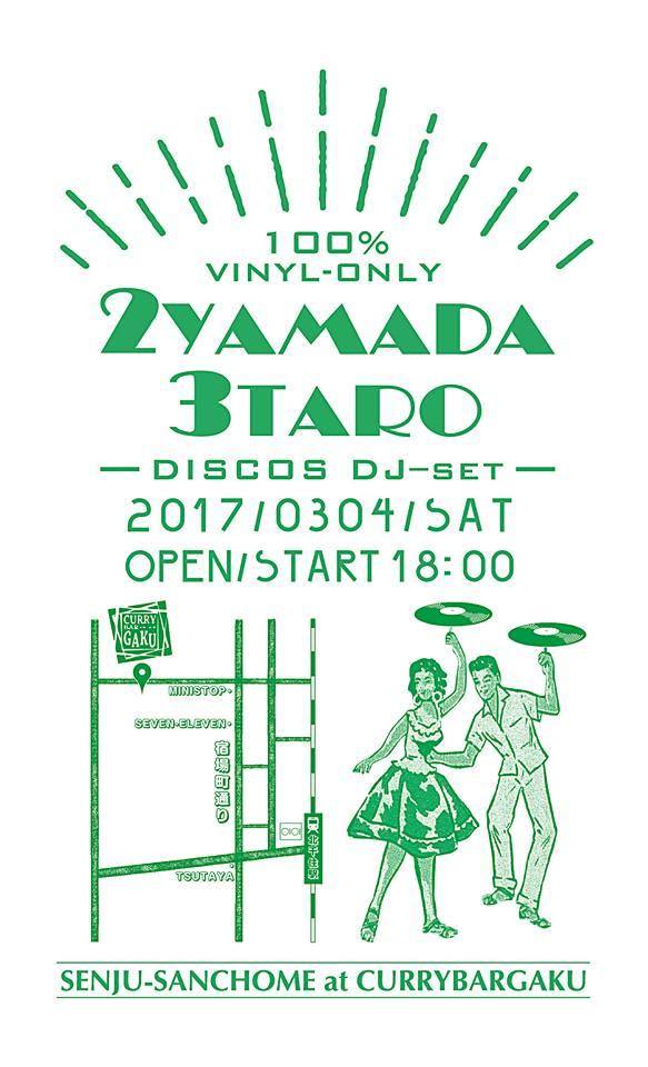 2yamada3taro_20170304