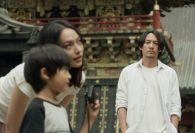 Mr. Long, ミスター・ロン, Ryu-san, Chen Chang, Yiti Yao, Runyin Bai, Berlinale 2017, international film festival Berlin, ベルリーン国際映画祭, Japanese movie, japanischer Film