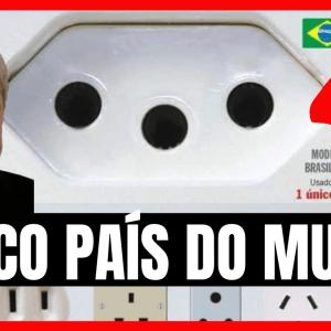 A Mudança de Tomadas de Eletricidade no Brasil durante o Governo Lula Trouxe Algum Benefício?
