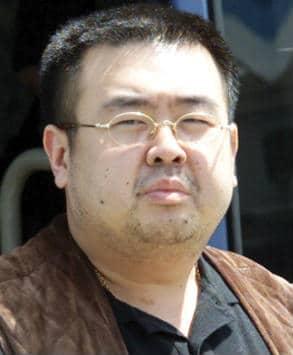СМИ: ЦРУ похитило родственников покойного брата Кым Чен ...