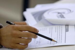 Cursos e Empregos enem1 Enem 2016 Inscrições e Data das Provas