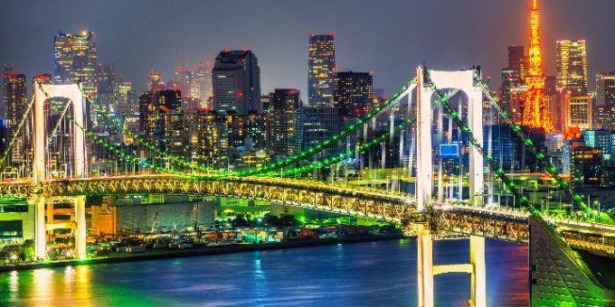 Cómo conseguir una beca para estudiar en Japón